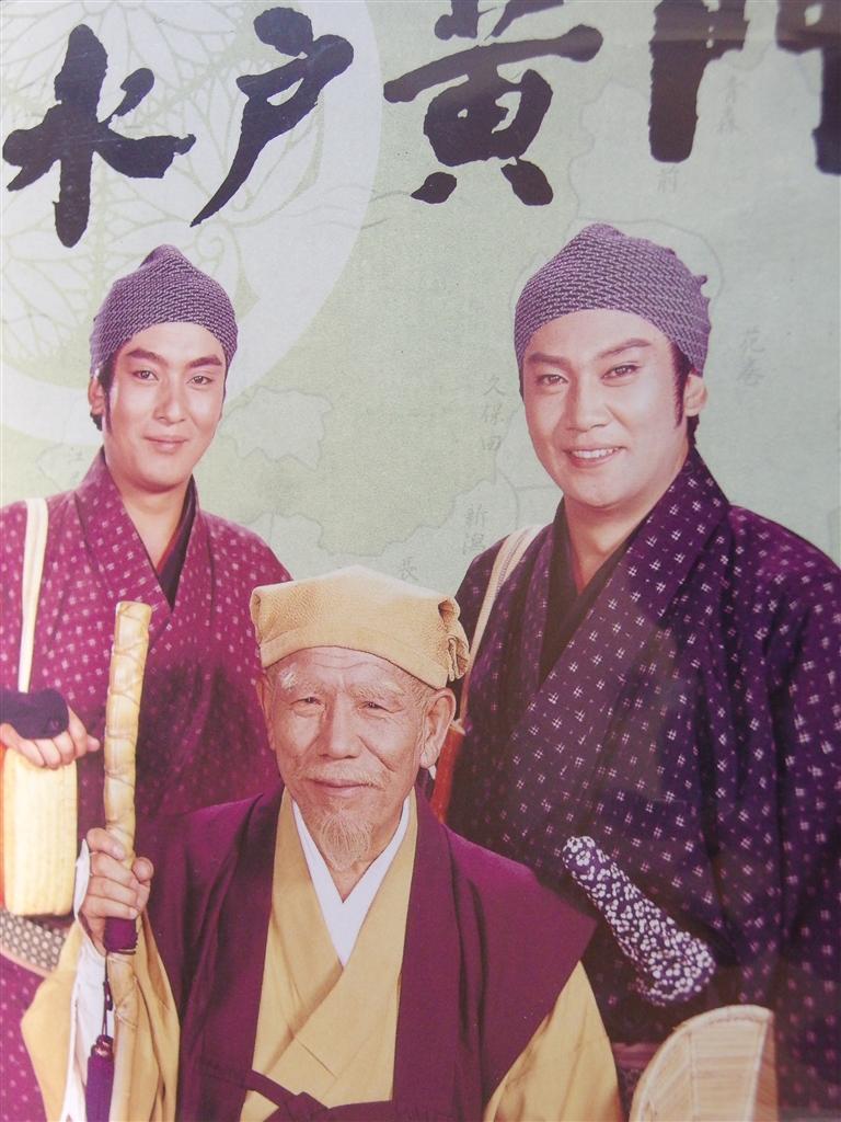 東野英治郎の画像 p1_25