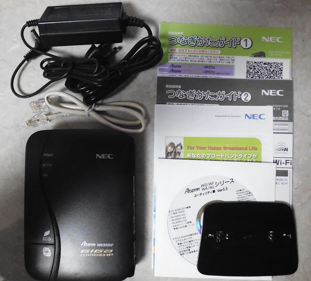価格.com - 『本体と付属品』NEC AtermWG300HP PA-WG300HP kokonoe_hさんの ...