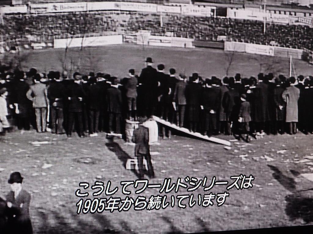 1910年のワールドシリーズ
