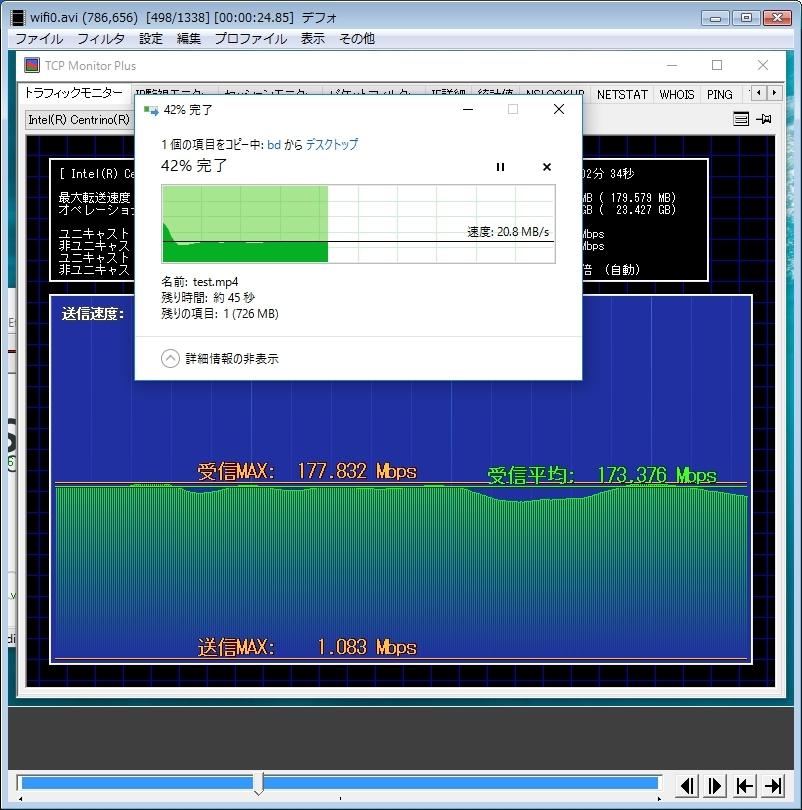 価格.com - 『無線LANで177.8Mbpsと高速です』NEC AtermWG300HP PA-WG300HP ...