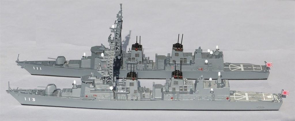 護衛艦 型 た かなみ