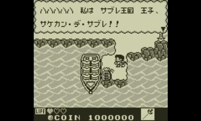 [Game Boy] Pour la Grenouille Sonne le Glas / Kaeru no Tame ni Kane wa Naru  Review_370707_l