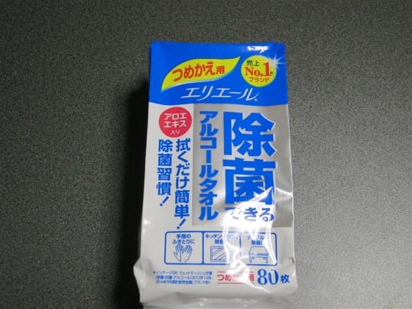 除 菌 できる アルコール タオル