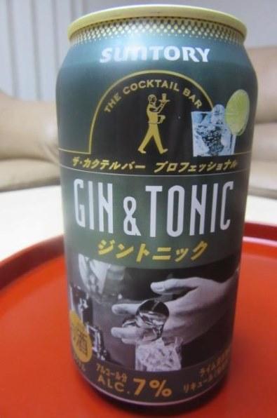 トニック 缶 ジン