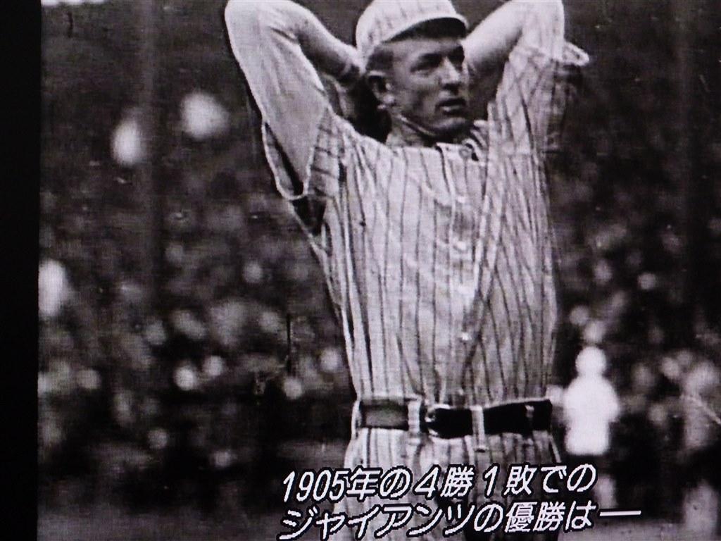 貴重な映像が盛り沢山』 野球 MLB ワールドシリーズ~栄光の100年史 ...