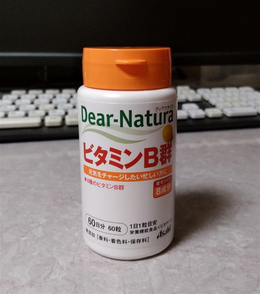 ビタミン b12 睡眠