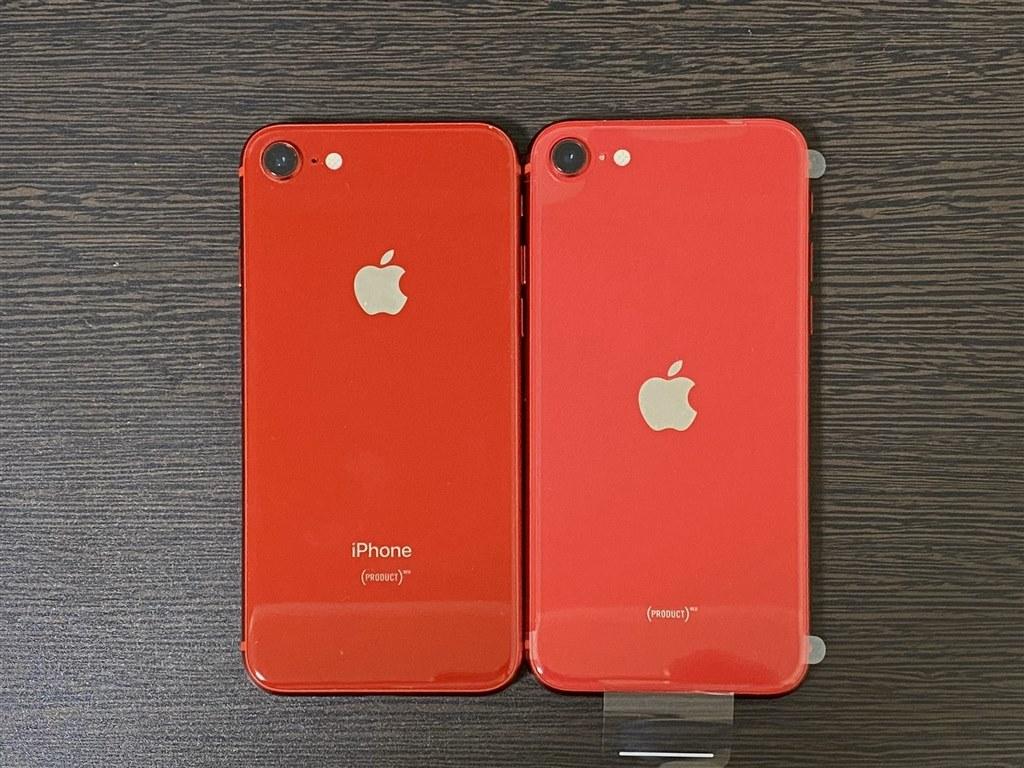 価格と性能は良いが、不満もある。』 Apple iPhone SE (第2世代 ...