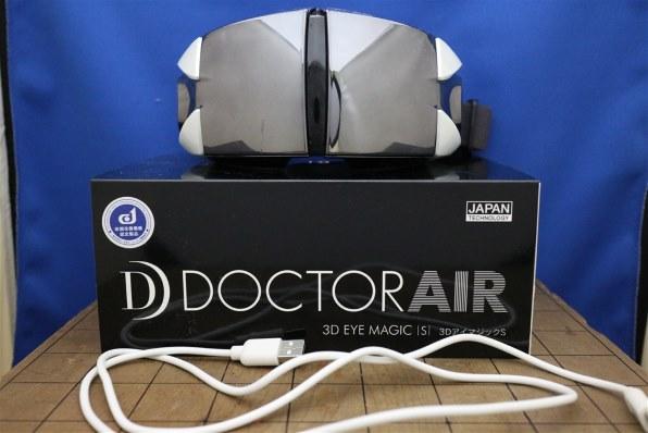 マジック 3d s アイ 生産完了製品